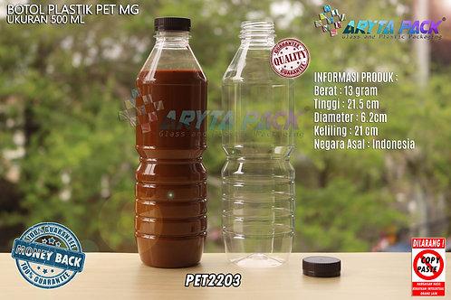 Botol plastik minuman 500ml mg tutup segel coklat