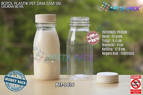 Botol plastik PET 80ml zam-zam tutup pendek segel putih
