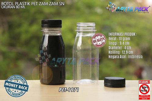 Botol plastik PET 80ml zam-zam tutup pendek segel hitam