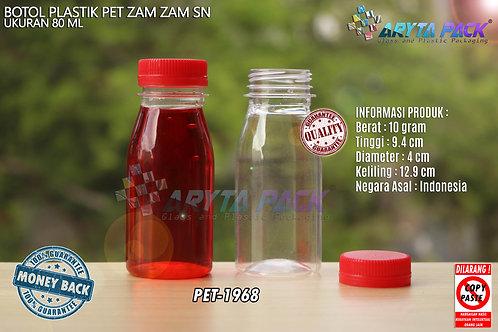 Botol plastik PET 80ml zam-zam tutup pendek segel merah