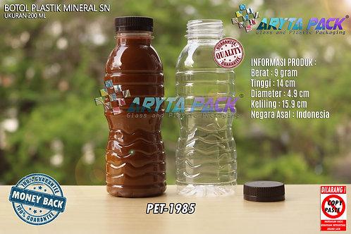 Botol plastik pet 200ml aqua tutup segel coklat
