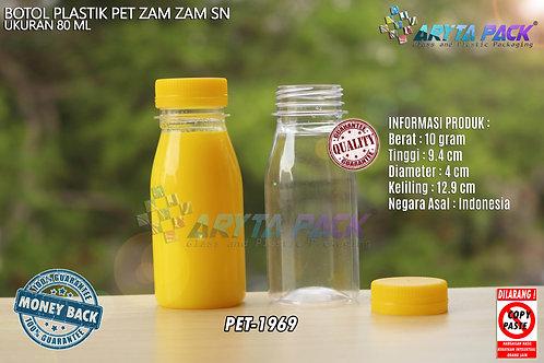 Botol plastik PET 80ml zam-zam tutup pendek segel kuning