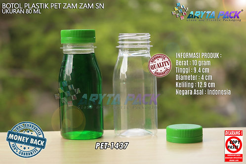 Botol plastik PET 80ml zam-zam tutup pendek segel hijau