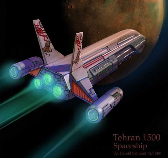 Hamid_Tehran_1500_Concept_Spaceship