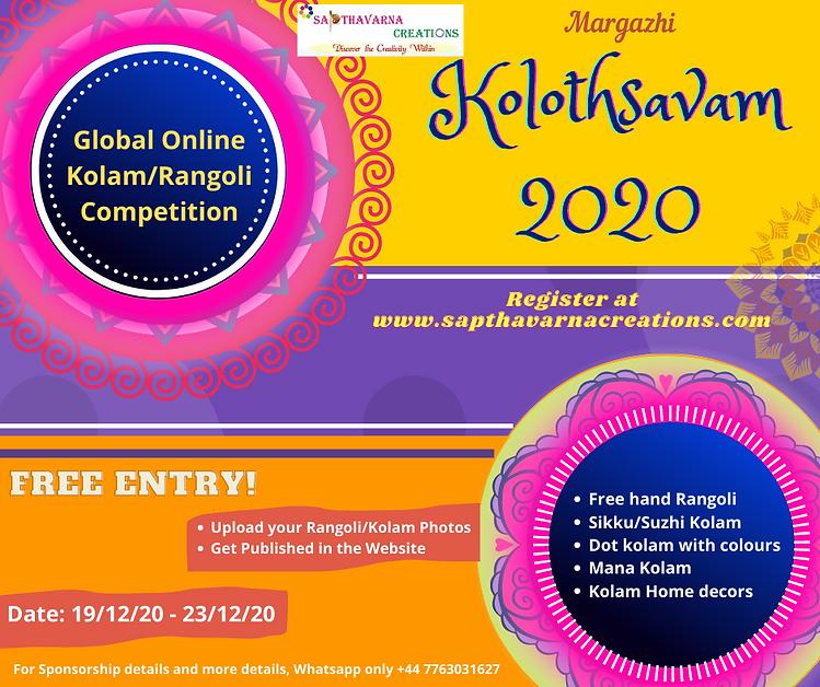 Kolothsavam 2020.png