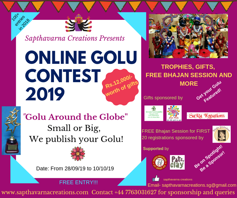 Online Golu Contest 2019