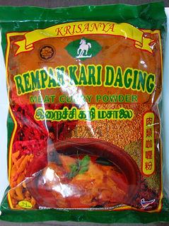 Meat-Curry-Powder.jpg