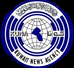 KUNA-logo.png