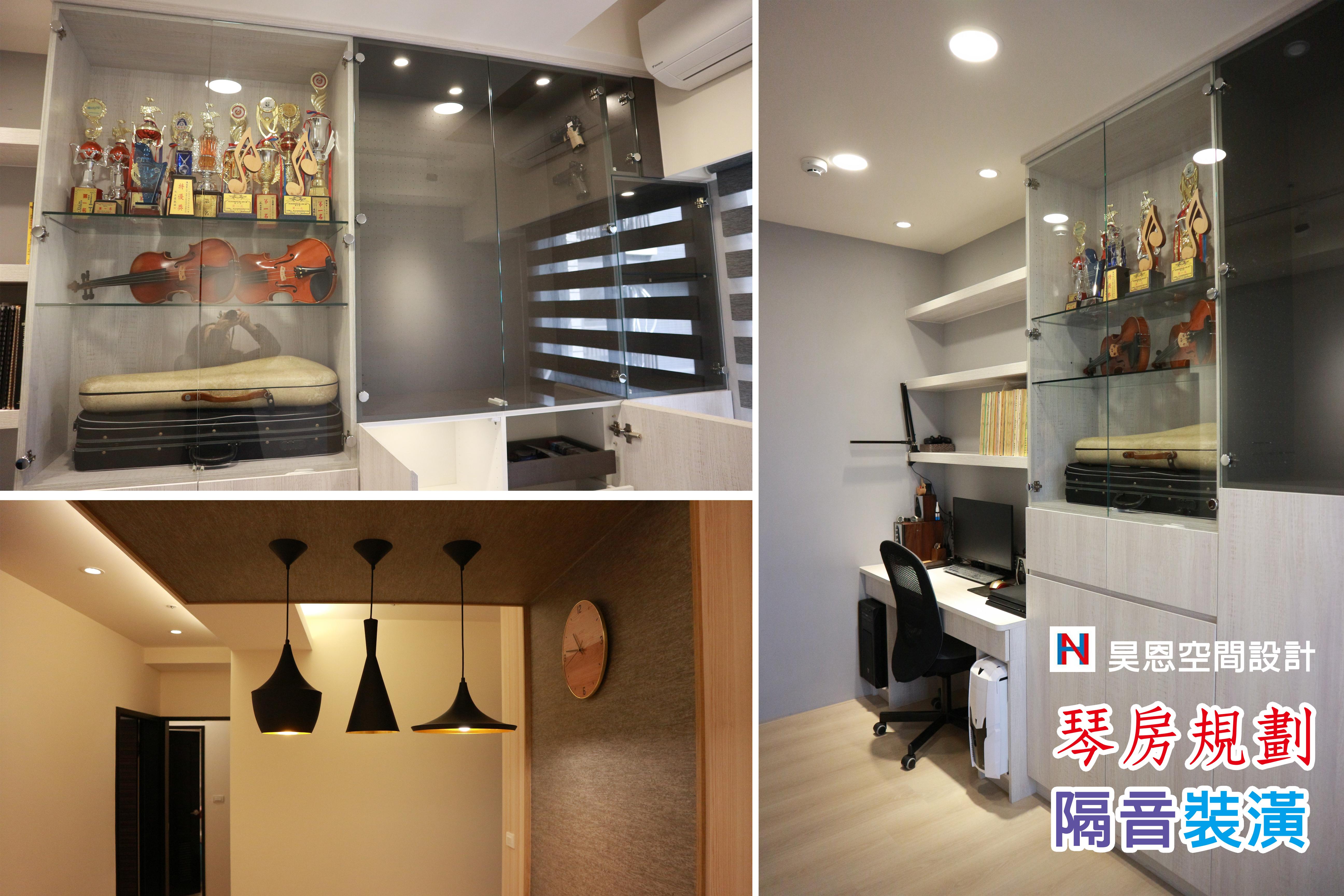 昊恩空間設計,CP值超高!多功能空間一次滿足書房、琴房。琴音飄揚的居家空間