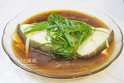 【宅配海鮮/料理】日出碼頭 日出碼頭x 美好食材x 初心善念 台灣在地優良飼養業