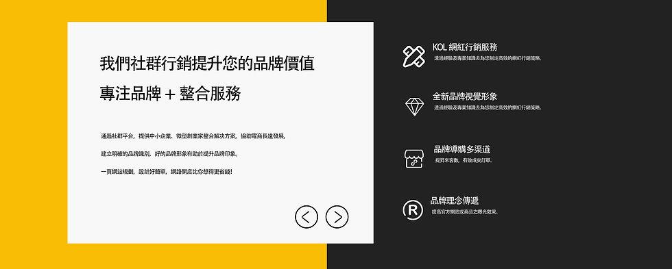 摄图网_401262364_UI设计网站网页web界面(非企业商用)-0218-