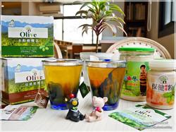 育兒分享 /新竹寶山【橄欖先生】成長高鈣橄欖粉 & 保健橄欖茶  ★ 純天然鹼性食品,balance一下,更健康!
