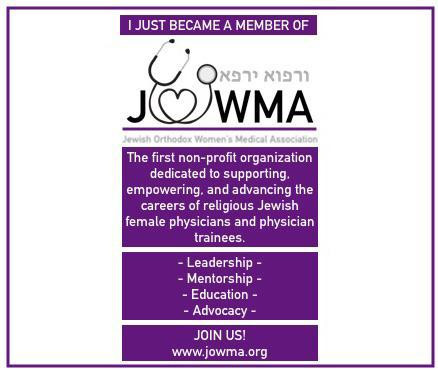 Jewish Orthodox Women's Medical Association: Our Why