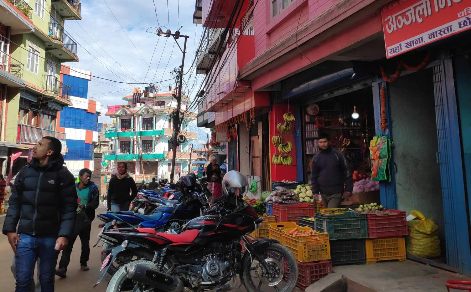 Charikot Bazar