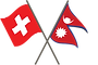 nepali and swiss flag