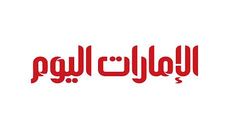 logo-1024x576 emarat eelyoum.png