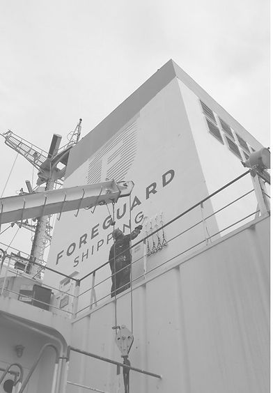 Foreguard Shipping