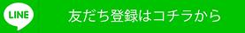 スクリーンショット 2019-03-05 8.33.48.png