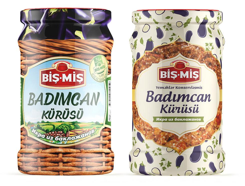 bis-mis grilled aubergine packagin design