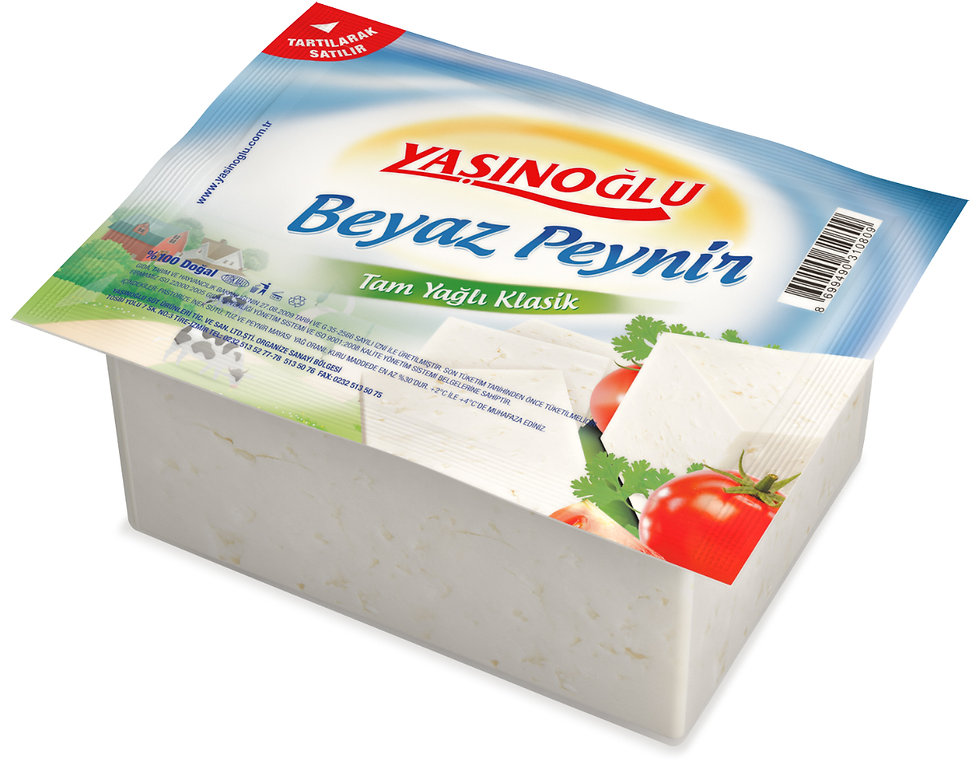 yasinoglu cheese packaging design
