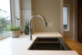psm kitchen display1.jpeg