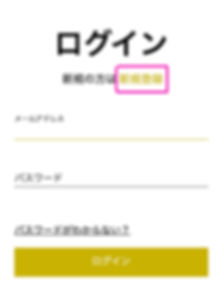 スクリーンショット 2020-07-08 10.59.03のコピー.jpg