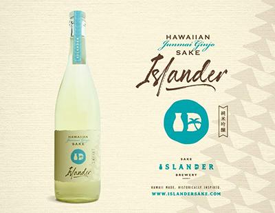 Islander-Sake-Brewery.png