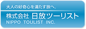nippo-logo.png