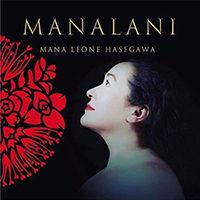 Mana-Leone-Hasegawa.jpg