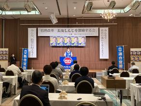 7月15日(木)「情熱改革 長友しんじを激励する会」(主催 連合宮崎県北地域協議会)が延岡エンシティホテルにて行われました。
