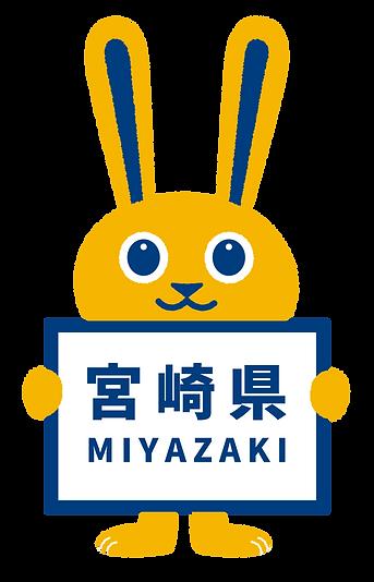 うさぎ_MIYAZAKI.png