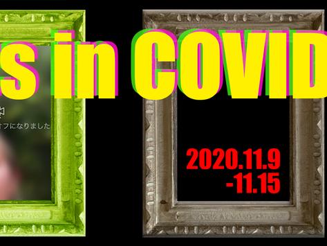 9th Nov. オープニング・トーク「コロナ禍における文化芸術」