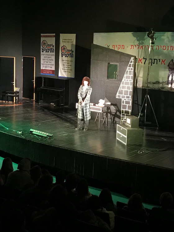 """ההצגה """"הכלב היהודי"""" הוצגה באודיטוריום בפני כל תלמידי הגימנסיה"""