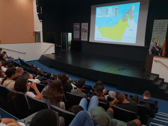 הרצאה על מצב מדינות המזרח התיכון