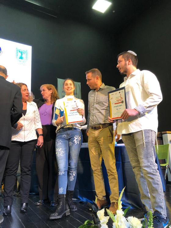 """חידון התנ""""ך המחוזי התקיים בגימנסיה ונציגת הגימנסיה דנית גולדניפילד זכתה במקום השני"""