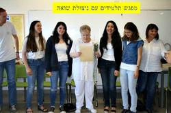 מפגש תלמידים עם ניצולי שואה