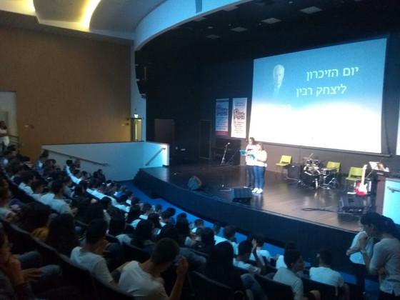 תמונות מטקס יום הזיכרון ליצחק רבין