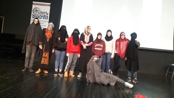 חשיפה לקוד הלבוש הערבי במסגרת לימודי ערבית ביוד ל מעמד האישה הערבייה.