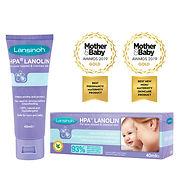 Lansinoh-Lanolin-Cream-40ml-LSH-HYG01-2.