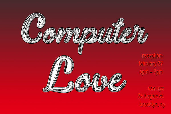 computer_love_postcard.jpg