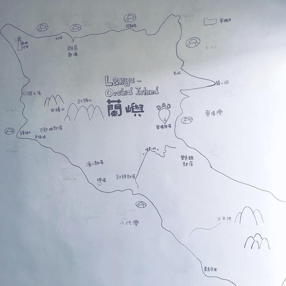 町Ah度手繪蘭嶼地圖