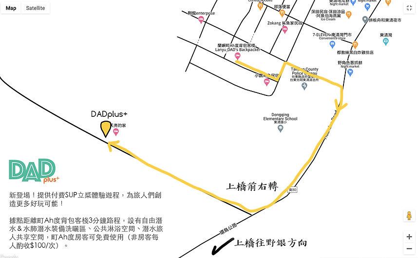 DADplus+地圖.jpg