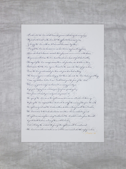 Psalm 34 in Flourished Calligraphy