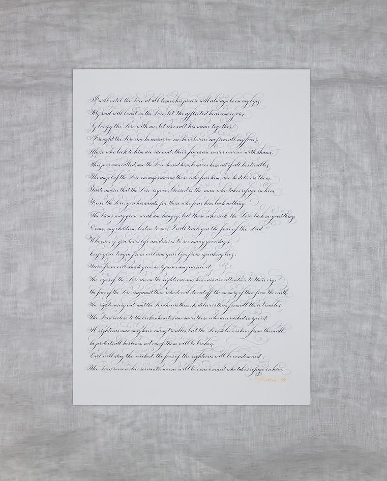 psalm-34-calligraphy-overhead.jpg