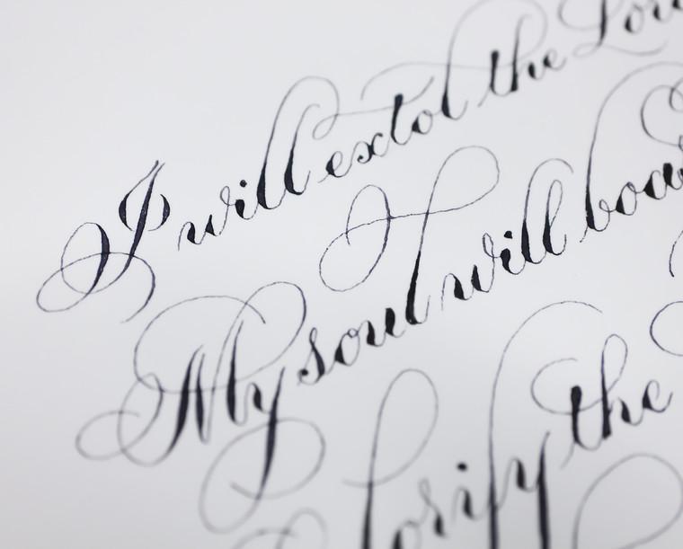 psalm-34-calligraphy-my-soul.jpg