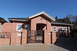 タスマニアレッドの家