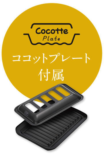 cocotteplate_fuzoku.jpg