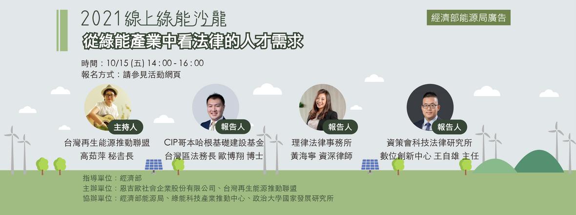 banner1015_工作區域 1_edited.png