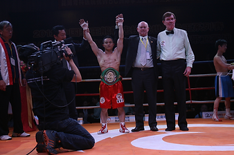 Xiong with his first title WBC Asian cha