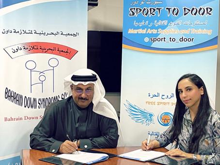 Fajar Al-BinAli (CPISP G5) promotes Takewondo amongst Down Syndrom Children in Bahrain